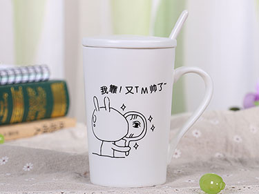 400ml white nordic espresso mug with lid and spoon sketch villain cute custom reusable coffee cups